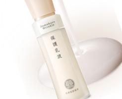 再春館製薬のドモホルンリンクルの保護乳液の本製品画像