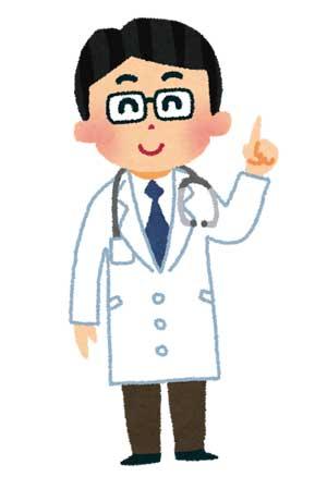 手荒れやお顔の肌荒れがひどくなったらお医者さんに行く