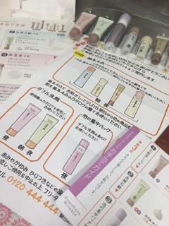 再春館製薬 基礎化粧品ドモホルンリンクル 無料お試しセット