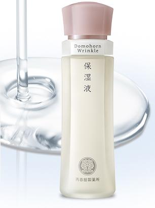 ドモホルンリンクル 保湿液 価格 5400円(税込)