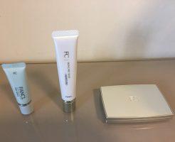 ファンケルの基礎化粧品化粧下地・美容液・ファンデーション